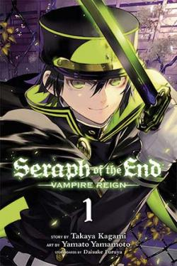 Seraph of the End Vampire Reign Vol 1