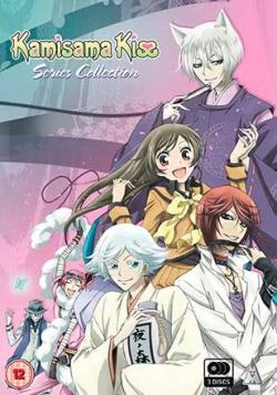 Kamisama Kiss, Series Collection