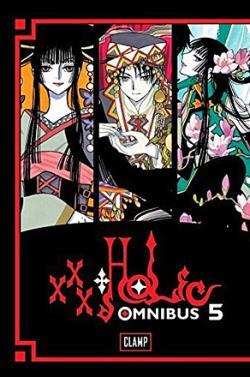 xxxHOLiC Omnibus 5