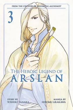 Heroic Legend of Arslan 3