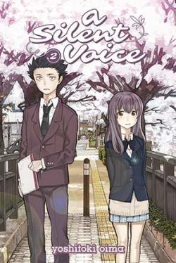 A Silent Voice 2