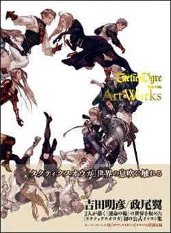 Tactics Ogre Art Works