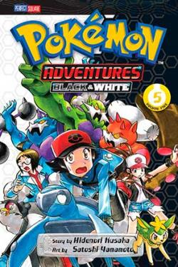 Pokemon Adventures Black & White Vol 5