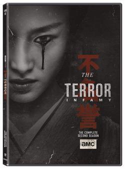 Terror: Infamy: Season 2