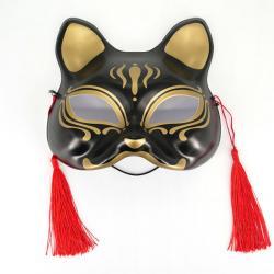 Half Mask Neko (Black & Gold Cat)
