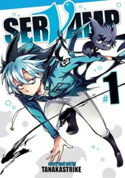 Servamp Vol 1