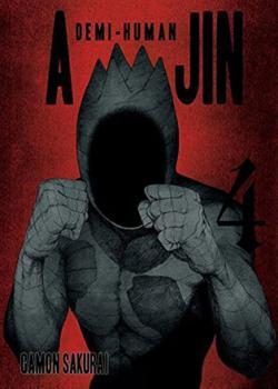 Ajin: Demi Human volume 4
