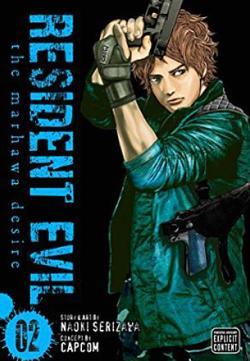 Resident Evil: The Marhawa Desire Vol 2