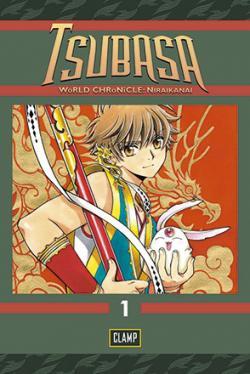Tsubasa WoRLD CHRoNiCLE 1