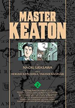 Master Keaton Vol 2