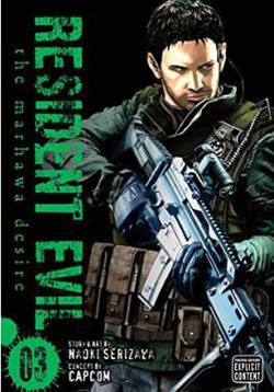 Resident Evil: The Marhawa Desire Vol 3