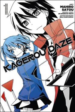 Kagerou Daze Vol 1
