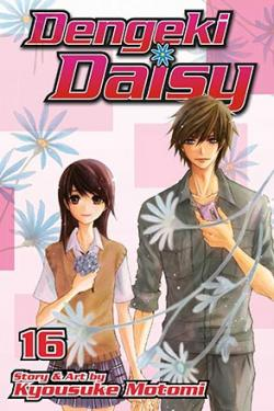 Dengeki Daisy Vol 16