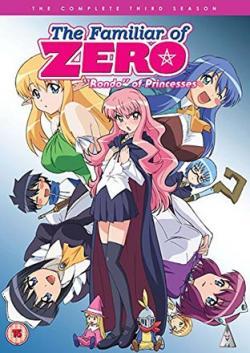 The Familiar Of Zero, Series 3 Collection