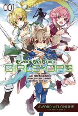 Sword Art Online Girls' Ops Vol 1