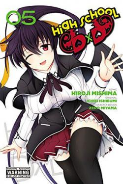 High School DXD Vol 5