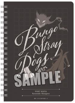 Akutagawa Ryuunosuke Notebook B6 W Ring
