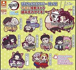 Chara Bandage Rubber Mascot Sixth Style (Vol. 6) Capsule