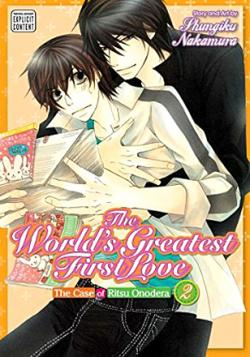 World's Greatest First Love Vol 2