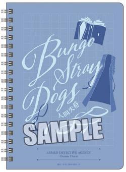 Dazai Osamu Notebook B6 W Ring