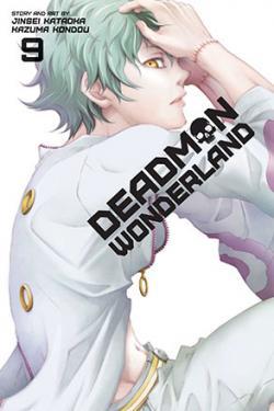 Deadman Wonderland Vol 9