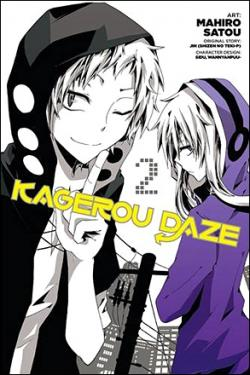 Kagerou Daze Vol 2