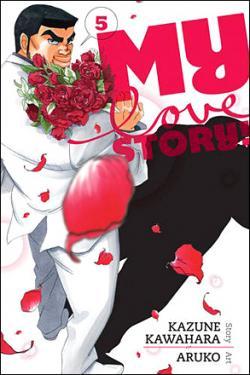 My Love Story Vol 5