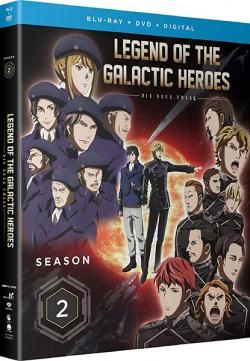 Legend of the Galactic Heroes Die Neue These Season 2