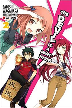 The Devil is a Part-Timer Light Novel Vol 2