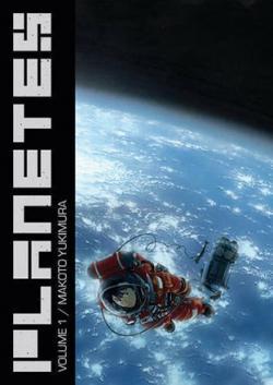 Planetes Omnibus Vol 1