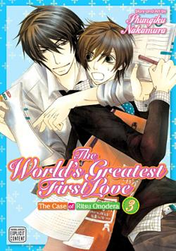 World's Greatest First Love Vol 3