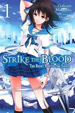 Strike the Blood Light Novel Vol 1