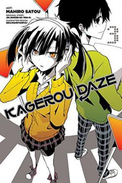 Kagerou Daze Vol 3