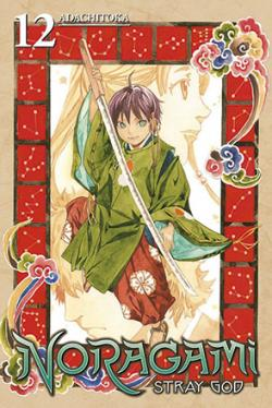Noragami Stray God Vol 12