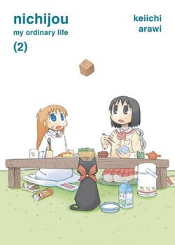Nichijou My Ordinary Life, 2
