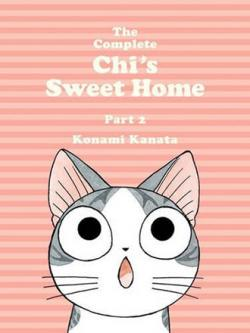 Complete Chi's Sweet Home, 2