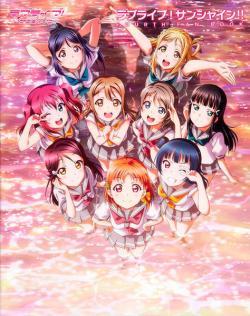Love Live! Sunshine! ! Fourth Fan Book