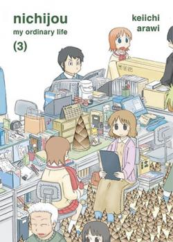 Nichijou My Ordinary Life, 3