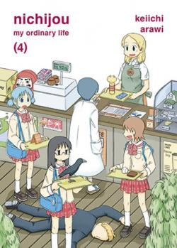 Nichijou My Ordinary Life, 4