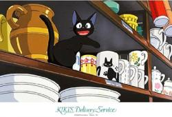 Kiki's Delivery Service pussel 254, 108 bitar