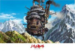 Howl's Moving Castle pussel 235, 300 bitar