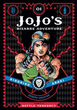 Jojo's Bizarre Adventure Battle Tendency Vol 1