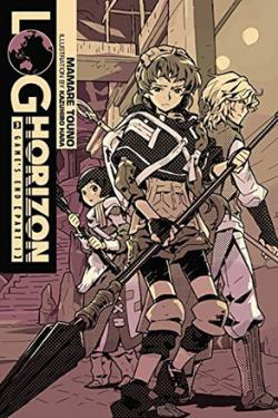 Log Horizon Light Novel Vol 3