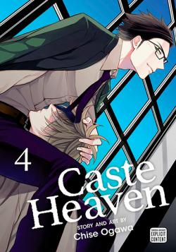 Caste Heaven Vol 4