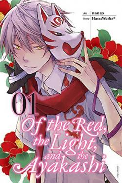 Of the Red, the Light, and the Ayakashi Vol 1