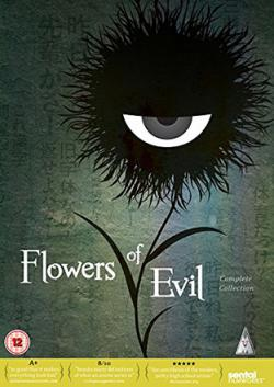 Flowers of Evil, Complete Collection