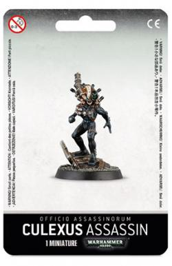 Culexus Assassin 2015
