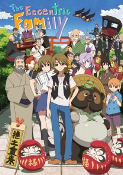 Eccentric Family Collection