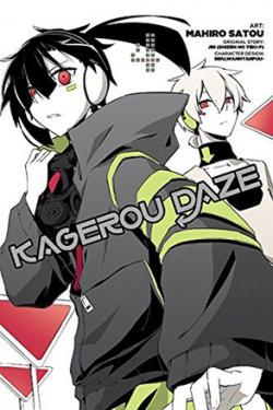 Kagerou Daze Vol 4