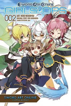 Sword Art Online Girls' Ops Vol 2